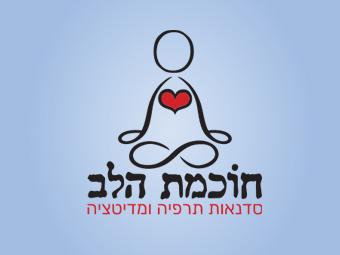 Heart Wisdom Logo